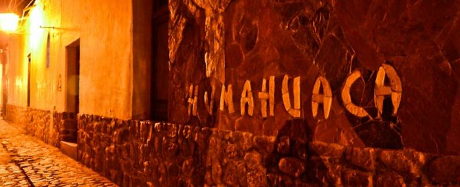 humahuaca-noche